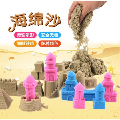 Kinetic Sand Refill Pack 500g
