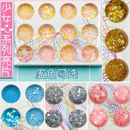 12 Designs Set Iridescent Sparkle Confetti