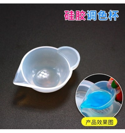 Silicone Cup, 2 pcs/pack (710-210)