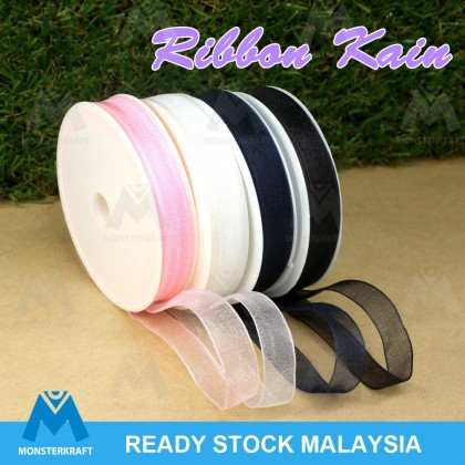 Organza Ribbon, 10mm, 10 meters/spool